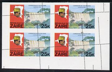 Zaire 1979 River Expedition 25k Inzia Falls block of 4 with spectacular misplaced vert & horiz perfs unmounted mint (as SG 958)