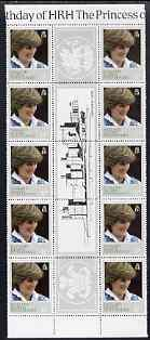 Falkland Islands Dependencies 1982 Princess Di's 21st Birthday 17p the scarce perf 13.5, unmounted mint gutter block of 10 (5 gutter pairs) with POW Feathers, Dragon & Caernarfon Castle in gutter (SG 109a)