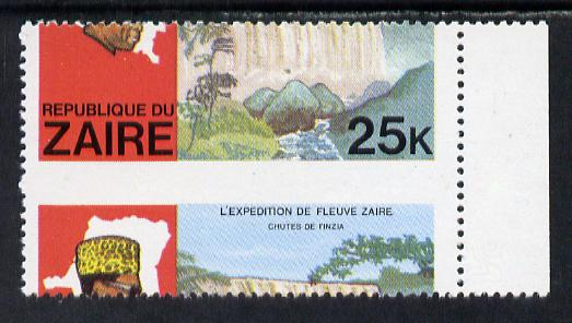 Zaire 1979 River Expedition 25k Inzia Falls with superb 13mm drop of horiz perfs - divided along perfs to show portions of 2 stamps unmounted mint (as SG 958)*