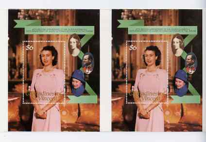 St Vincent - Grenadines 1987 Ruby Wedding $6 perf m/sheet in joined pair from uncut archive proof sheet, extremely rare unmounted mint