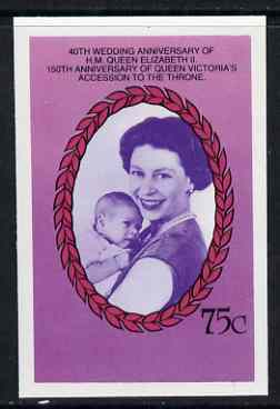 St Vincent 1987 Ruby Wedding 75c (Queen & Prince Andrew) imperf proof in magenta, blue & black only, unmounted mint as SG 1080
