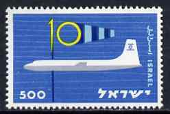 Israel 1959 Tenth Anniversary of Civil Aviation unmounted mint, SG 165