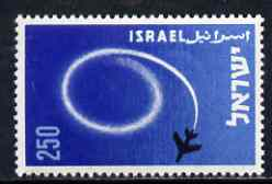Israel 1957 9th Anniversary of Independence (aeroplane) unmounted mint, SG 137