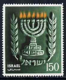 Israel 1955 Seventh Anniversary of Independence (Menora & Olive Branch) unmounted mint, SG 103