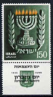 Israel 1955 Seventh Anniversary of Independence (Menora & Olive Branch) with tab unmounted mint, SG 103