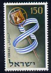 Israel 1956 Eighth Anniversary of Independence  unmounted mint, SG 129