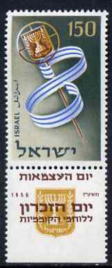 Israel 1956 Eighth Anniversary of Independence unmounted mint with tab, SG 129