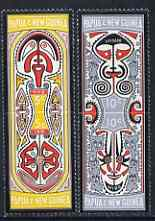 Papua New Guinea 1969 Folklore - Elema Art (2nd series) set of 4 unmounted mint, SG 152-55