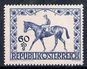 Austria 1947 Vienna Prize race Fund unmounted mint, SG 1034*