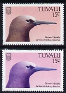 Tuvalu 1988 Common Noddy 15c with yellow omitted plus normal, both unmounted mint, SG 504var