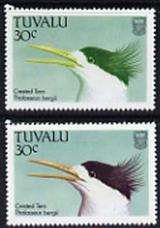 Tuvalu 1988 Crested Tern 30c with red omitted plus normal, both unmounted mint, SG 507var