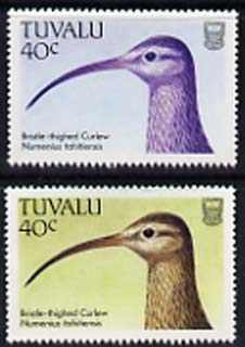 Tuvalu 1988 Bristle-Thighed Curlew 40c with yellow omitted plus normal, both unmounted mint, SG 509var