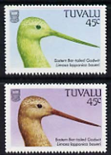 Tuvalu 1988 Bar-Tailed Godwit 45c with red omitted plus normal, both unmounted mint, SG 510var