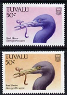 Tuvalu 1988 Eastern Reef Heron 50c with yellow omitted plus normal, both unmounted mint, SG 511var
