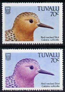 Tuvalu 1988 Sandpiper (Stint) 70c with yellow omitted plus normal, both unmounted mint, SG 514var