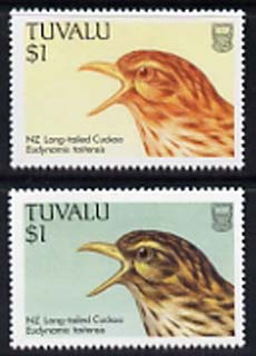 Tuvalu 1988 Long-Tailed Cuckoo $1 with blue omitted plus normal, both unmounted mint, SG 515var