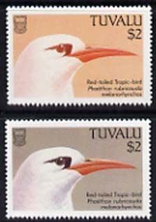 Tuvalu 1988 Red-Tailed Tropic Bird $2 with blue omitted plus normal, both unmounted mint, SG 516var