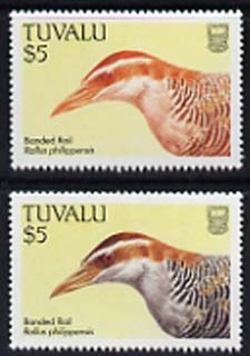 Tuvalu 1988 Banded Rail $5 with blue omitted plus normal, both unmounted mint, SG 517var