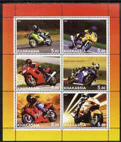 Chakasia 2001 Racing Motorcycles perf sheetlet containing set of 6 values complete unmounted mint