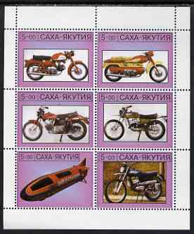 Sakha (Yakutia) Republic 1999 Motorcycles perf sheetlet containing set of 6 values complete unmounted mint