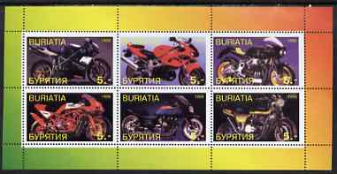 Buriatia Republic 1998 Motorcycles perf sheetlet containing set of 6 values complete unmounted mint