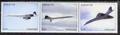 Chakasia 2000 Concorde perf set of 3 values complete unmounted mint