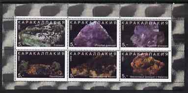 Karakalpakia Republic 1998 Minerals perf sheetlet containing set of 6 values complete unmounted mint