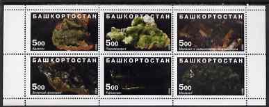 Bashkortostan 1998 Minerals perf sheetlet containing set of 6 values complete unmounted mint