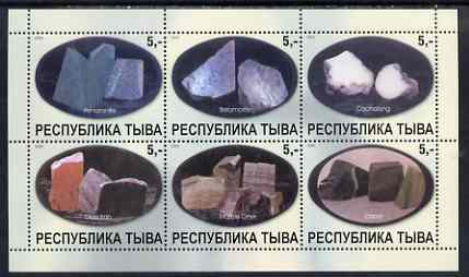 Touva 2000 Minerals perf sheetlet containing set of 6 values complete unmounted mint