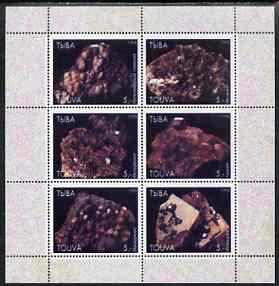 Touva 1998 Minerals #1 perf sheetlet containing set of 6 values complete unmounted mint