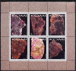 Komi Republic 1998 Minerals perf sheetlet containing set of 6 values complete unmounted mint