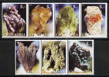 Chuvashia Republic 2000 Minerals perf set of 7 values complete unmounted mint