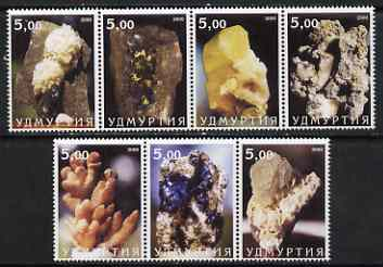 Udmurtia Republic 2000 Minerals perf set of 7 values complete unmounted mint