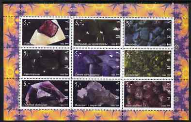 Touva 1998 Minerals perf sheetlet containing set of 9 values complete unmounted mint