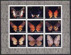 Dagestan Republic 1998 Butterflies perf sheetlet containing set of 9 values complete unmounted mint