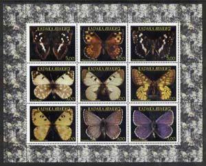 Karakalpakia Republic 1998 #2 Butterflies perf sheetlet containing set of 9 values complete unmounted mint