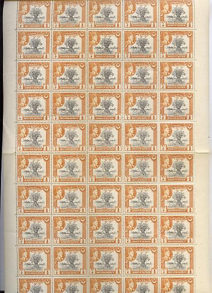 Bahawalpur 1949 S Jubilee of Accession 1/2a (Wheat) complete folded sheet of 50 unmounted mint, SG 40