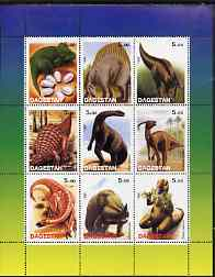 Dagestan Republic 1998 Prehistoric Life perf sheetlet containing set of 9 values complete unmounted mint