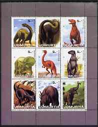 Udmurtia Republic 1998 Prehistoric Life perf sheetlet containing set of 9 values complete unmounted mint, stamps on dinosaurs