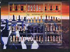 Kalmikia Republic 2000 Chess Pieces perf sheetlet containing set of 12 values complete unmounted mint