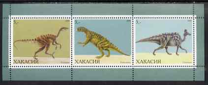 Chakasia 2000 Dinosaurs #2 perf sheetlet containing set of 3 values complete unmounted mint