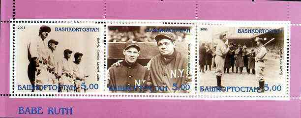 Bashkortostan 2001 Babe Ruth perf sheetlet containing set of 3 values complete unmounted mint