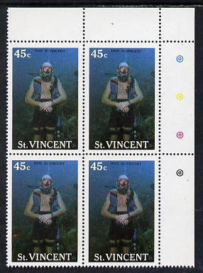 St Vincent 1988 Tourism 45c Scuba Diving unmounted mint corner block of 4, one stamp with 'goldfish' flaw (r/hand pane R2/3) SG 1134
