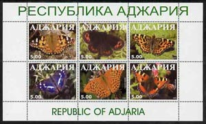 Adjaria 1999 Butterflies perf sheetlet containing set of 6 values complete unmounted mint