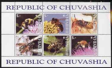 Chuvashia Republic 1999 WWF - Wasps & Bees perf sheetlet containing set of 6 values complete unmounted mint