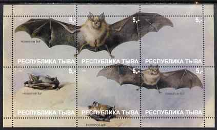 Touva 2000 Bats composite perf sheetlet containing set of 6 values complete unmounted mint