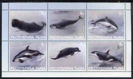 Touva 2000 Whales & Dolphins perf sheetlet containing set of 6 values complete unmounted mint