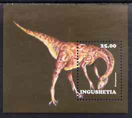 Ingushetia Republic 2001 Oviraptosaur perf souvenir sheet unmounted mint