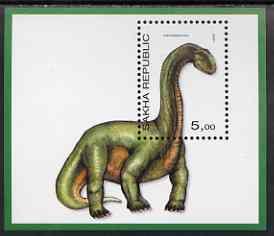 Sakha (Yakutia) Republic 2001 Camarasaurus perf souvenir sheet unmounted mint