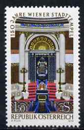 Austria 1976 150th Anniversary of Vienna Synagogue unmounted mint, SG 1776, Mi 1538*